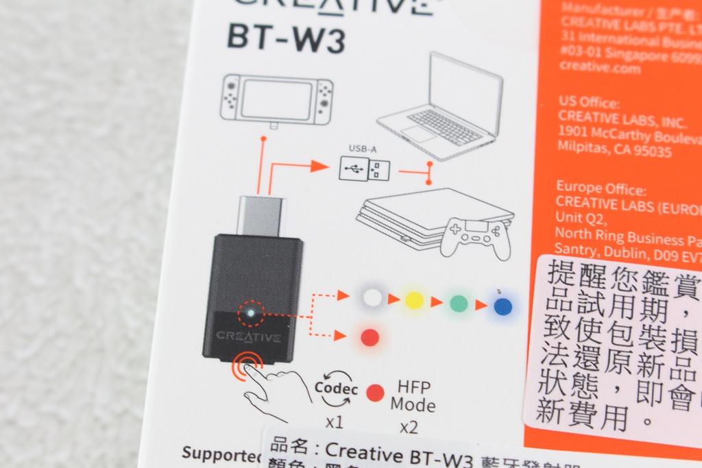 Creative BT-W3 藍牙發射器-隨插即用,輕鬆升級高通aptX HD/LL超低延遲音訊編碼