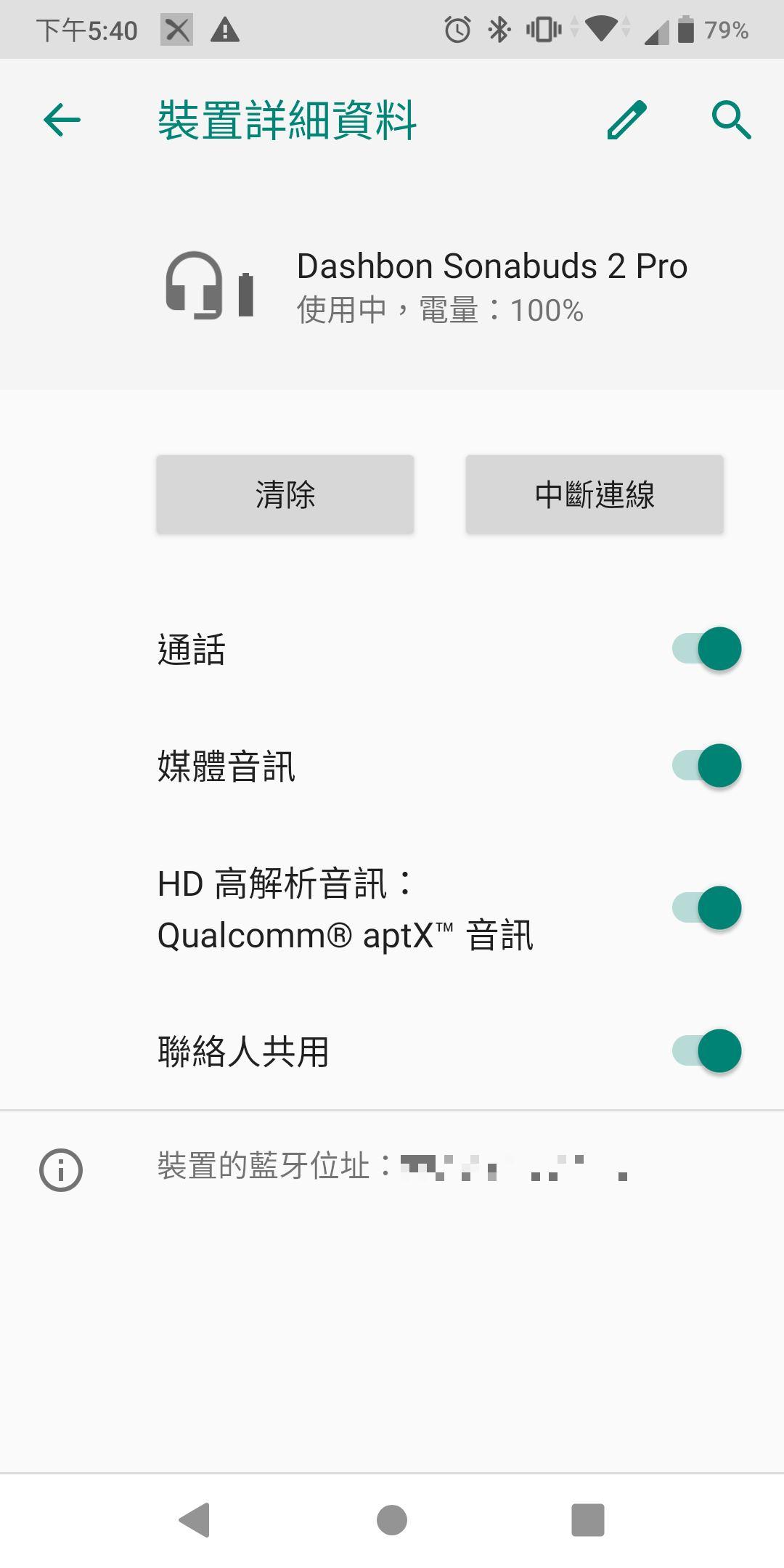 Screenshot_20190907-174045.jpg