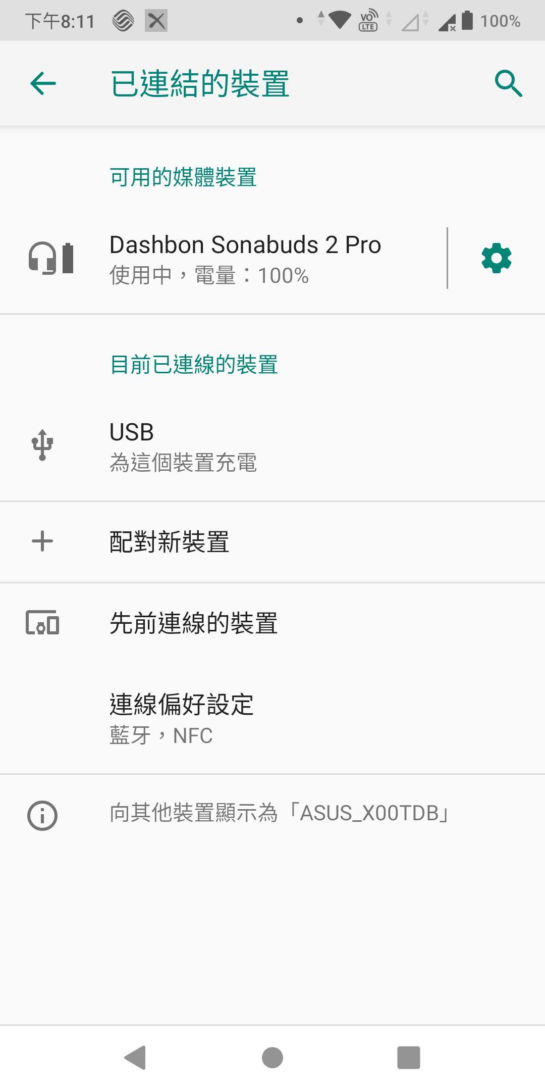 Screenshot_20190925-201113.jpg