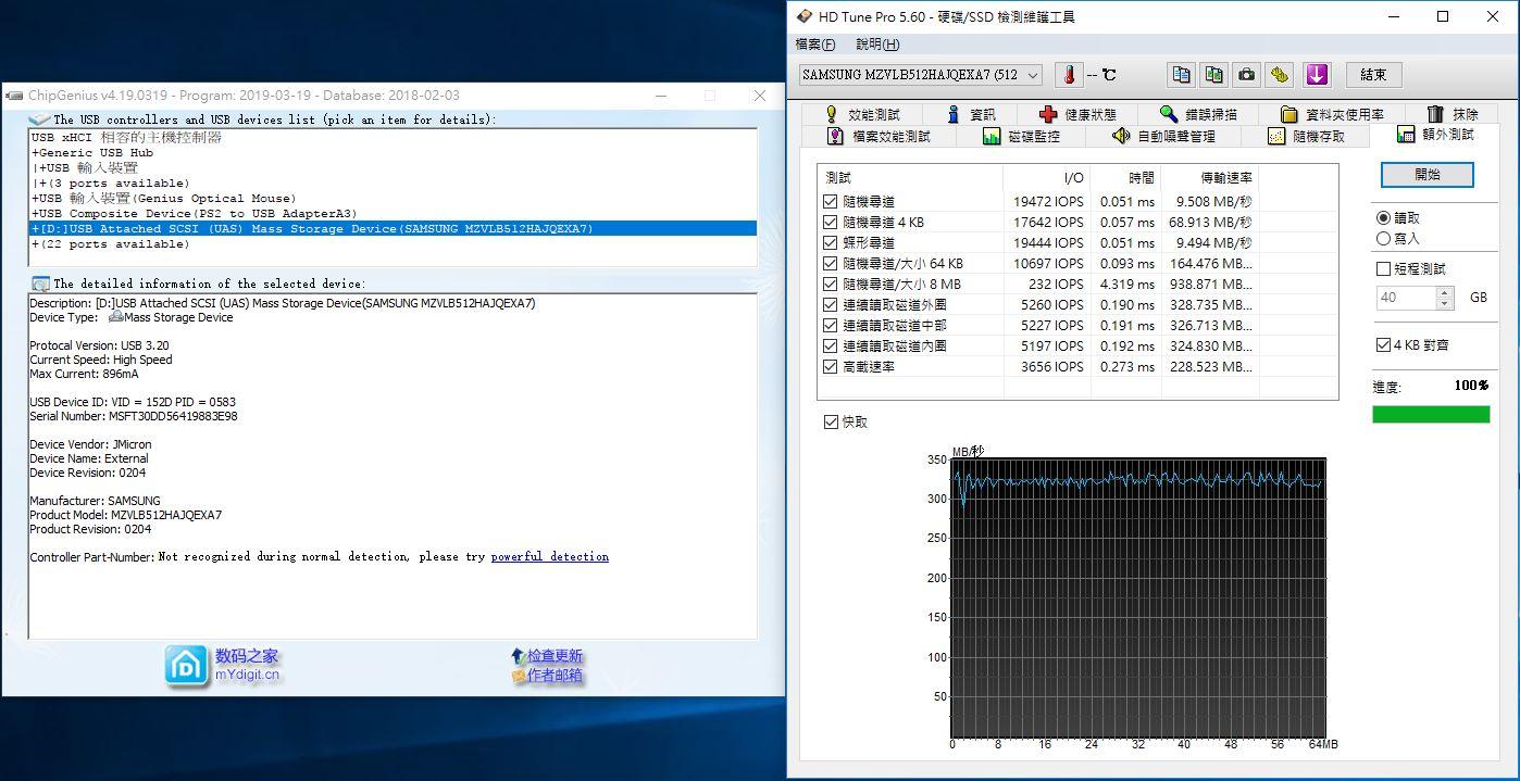 迅華Digifast M.2 NVMe SSD Docking外接盒-隨插即用操作簡單,高速資料傳輸輕鬆擁有