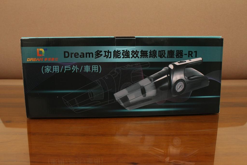 Dream夢想家電 強效型多重功效無線吸塵器 R1-手持無線超方便,乾濕兩用還擁有充氣功能! - 4