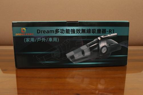 Dream夢想家電 強效型多重功效無線吸塵器 R1-手持無線超方便,乾濕兩用還擁有充氣功能! - 1