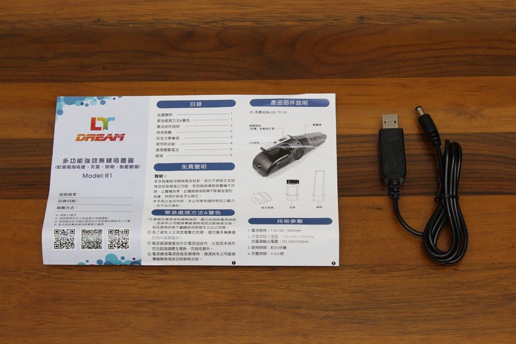 Dream夢想家電 強效型多重功效無線吸塵器 R1-手持無線超方便,乾濕兩用還擁有充氣功能! - 6