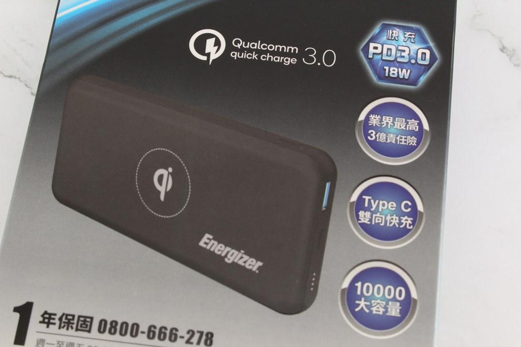 勁量 Energizer QE10007PQ 10W無線快充行動電源-支援PD與QC 3.0快充技術,更能無線充電,無所不充! - 6