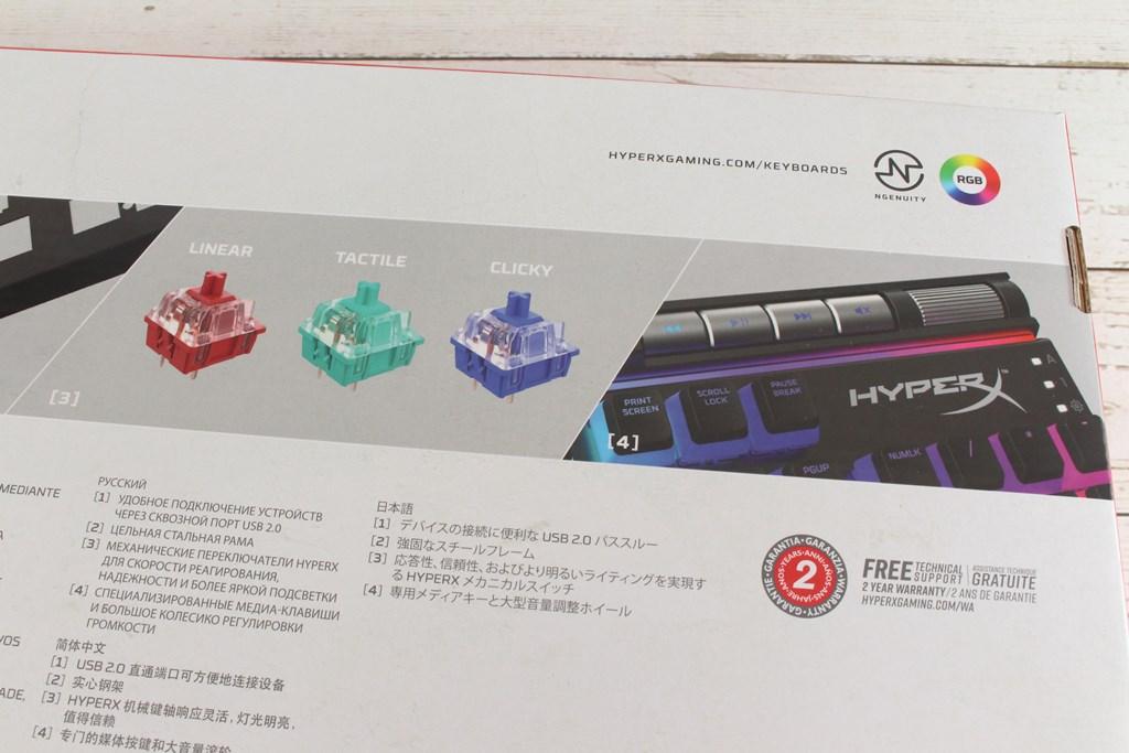 HyperX Alloy Elite 2機械式電競鍵盤-雙色布丁透光鍵帽,視覺效果再升級 - 11