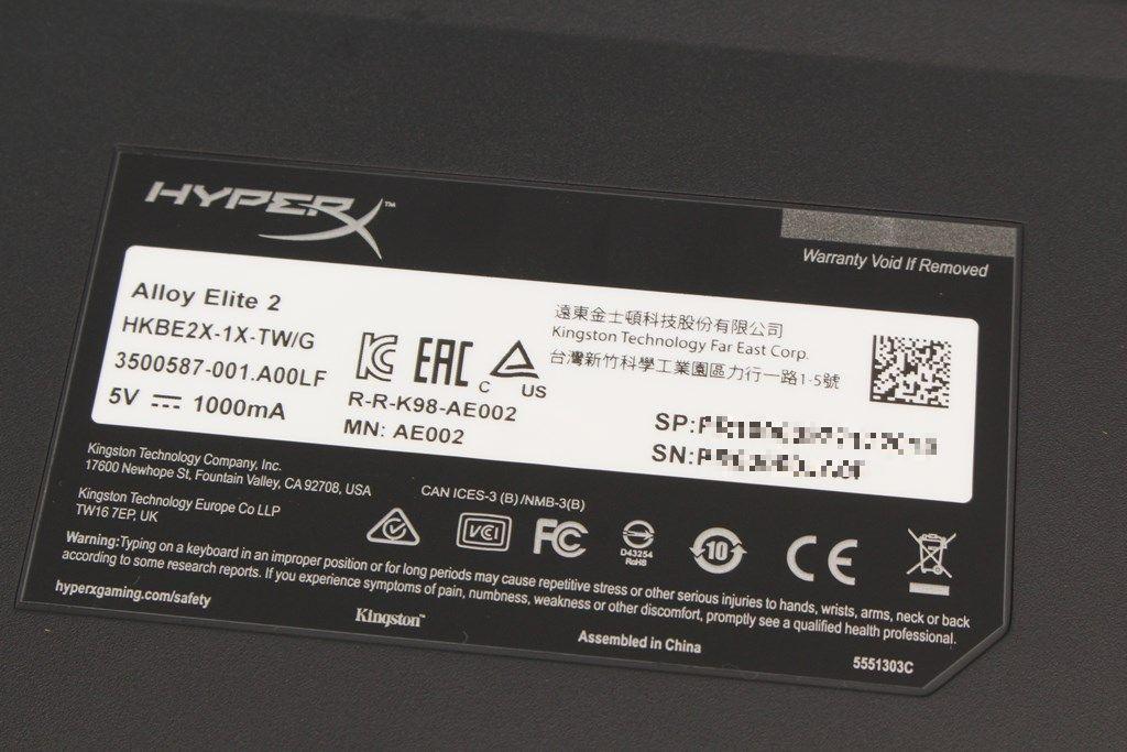 HyperX Alloy Elite 2機械式電競鍵盤-雙色布丁透光鍵帽,視覺效果再升級 - 34