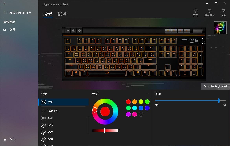 HyperX Alloy Elite 2機械式電競鍵盤-雙色布丁透光鍵帽,視覺效果再升級 - 59