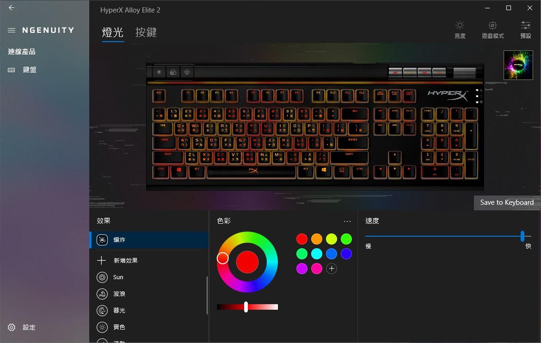 HyperX Alloy Elite 2機械式電競鍵盤-雙色布丁透光鍵帽,視覺效果再升級 - 60
