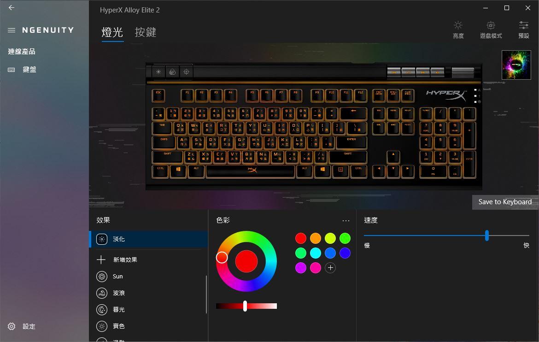 HyperX Alloy Elite 2機械式電競鍵盤-雙色布丁透光鍵帽,視覺效果再升級 - 61