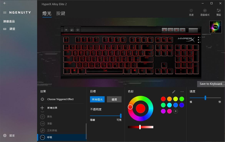 HyperX Alloy Elite 2機械式電競鍵盤-雙色布丁透光鍵帽,視覺效果再升級 - 62