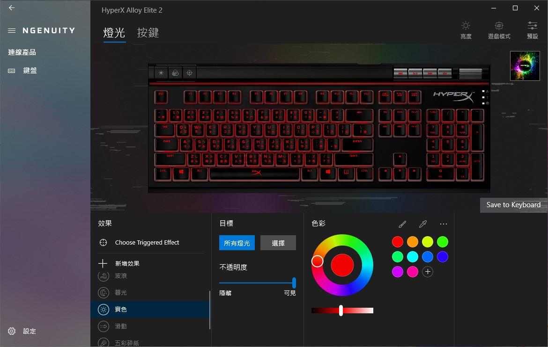 HyperX Alloy Elite 2機械式電競鍵盤-雙色布丁透光鍵帽,視覺效果再升級 - 65