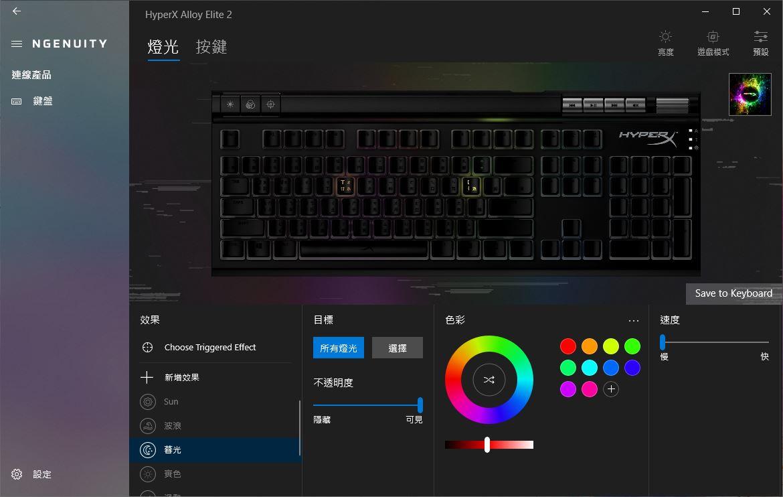 HyperX Alloy Elite 2機械式電競鍵盤-雙色布丁透光鍵帽,視覺效果再升級 - 66