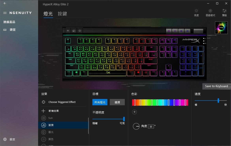 HyperX Alloy Elite 2機械式電競鍵盤-雙色布丁透光鍵帽,視覺效果再升級 - 67