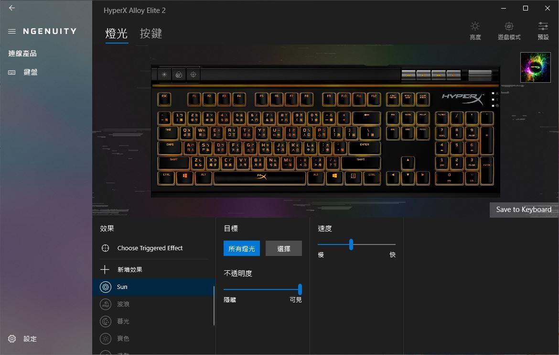 HyperX Alloy Elite 2機械式電競鍵盤-雙色布丁透光鍵帽,視覺效果再升級 - 68