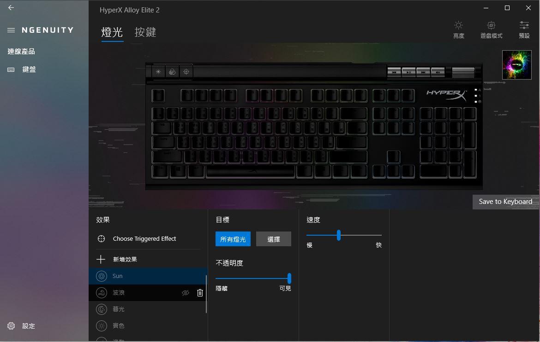 HyperX Alloy Elite 2機械式電競鍵盤-雙色布丁透光鍵帽,視覺效果再升級 - 70