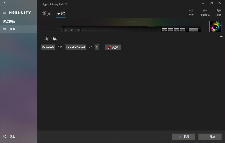 HyperX Alloy Elite 2機械式電競鍵盤-雙色布丁透光鍵帽,視覺效果再升級 - 77