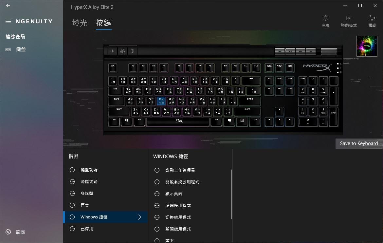 HyperX Alloy Elite 2機械式電競鍵盤-雙色布丁透光鍵帽,視覺效果再升級 - 78