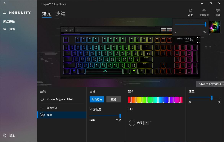 HyperX Alloy Elite 2機械式電競鍵盤-雙色布丁透光鍵帽,視覺效果再升級 - 51