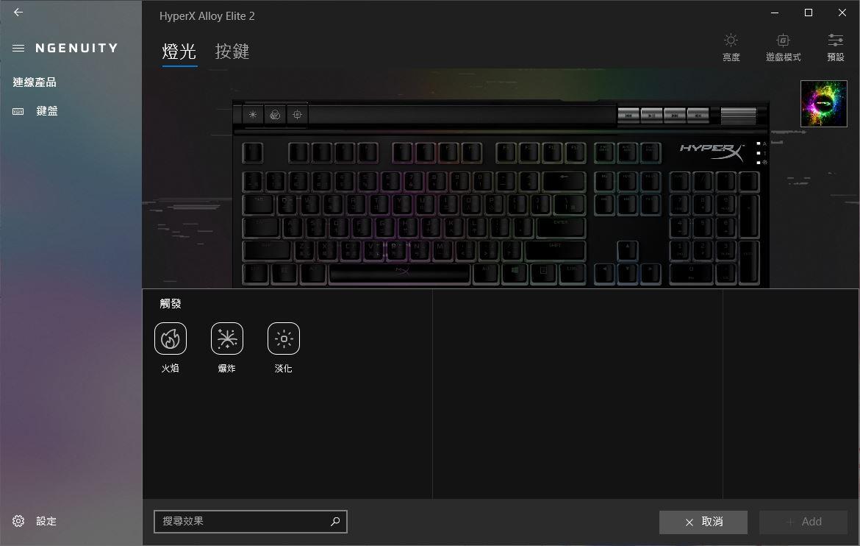 HyperX Alloy Elite 2機械式電競鍵盤-雙色布丁透光鍵帽,視覺效果再升級 - 55