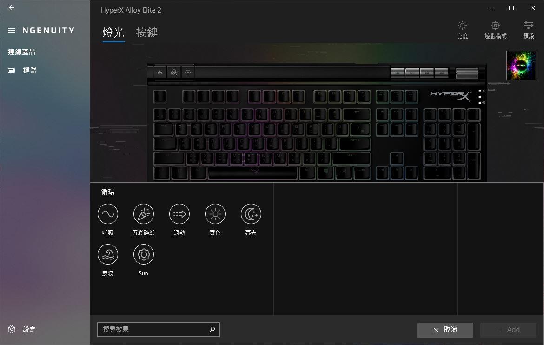 HyperX Alloy Elite 2機械式電競鍵盤-雙色布丁透光鍵帽,視覺效果再升級 - 56