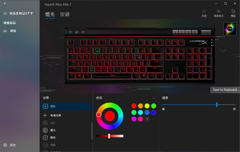 HyperX Alloy Elite 2機械式電競鍵盤-雙色布丁透光鍵帽,視覺效果再升級 - 57