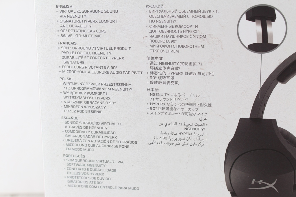 HyperX Cloud Stinger S電競耳機-升級虛擬7.1聲道,沉浸式體驗...2959