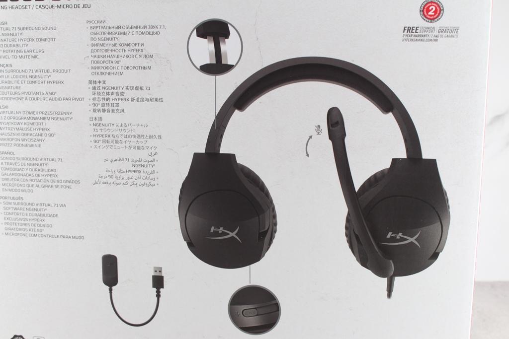 HyperX Cloud Stinger S電競耳機-升級虛擬7.1聲道,沉浸式體驗...9621