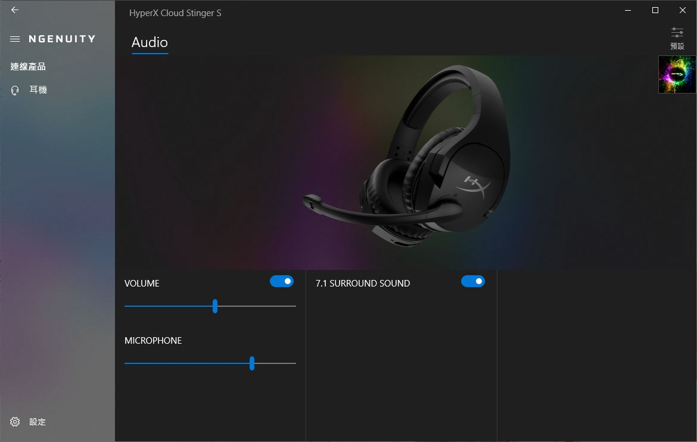 HyperX Cloud Stinger S電競耳機-升級虛擬7.1聲道,沉浸式體驗...2334
