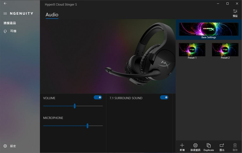HyperX Cloud Stinger S電競耳機-升級虛擬7.1聲道,沉浸式體驗...9106