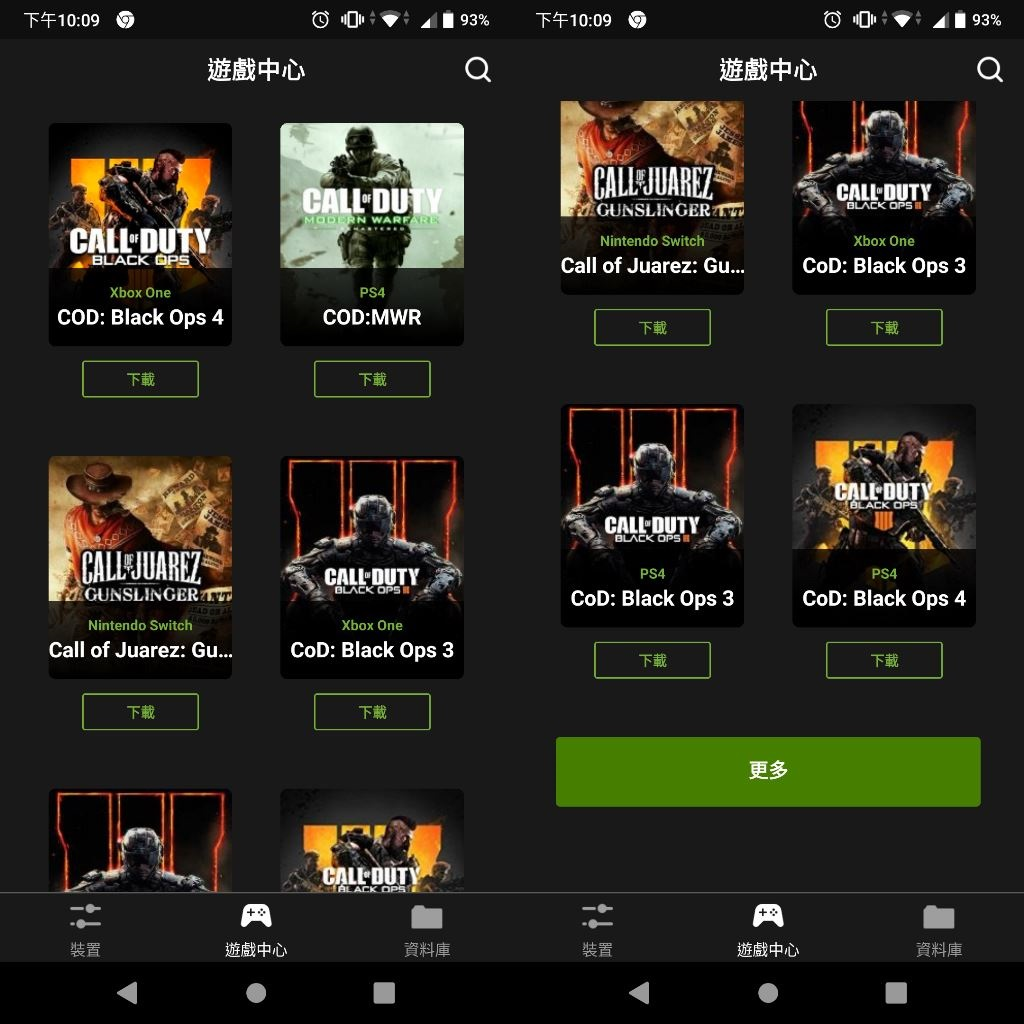 IOGEAR KeyMander 2鍵鼠轉換器-SONY PS4輕鬆連接鍵盤滑鼠,FPS遊戲救星