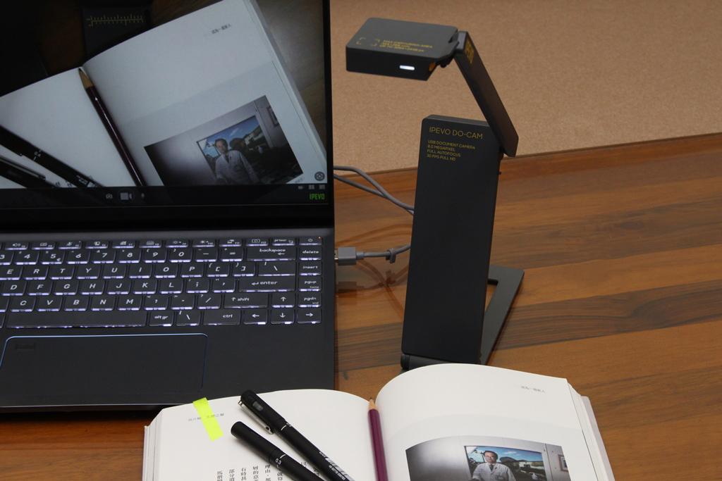 IPEVO DO-CAM USB實物攝影機-遠距與學習兼顧利器,商務家用...1175