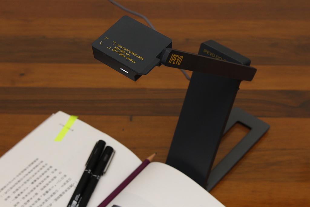 IPEVO DO-CAM USB實物攝影機-遠距與學習兼顧利器,商務家用...3259