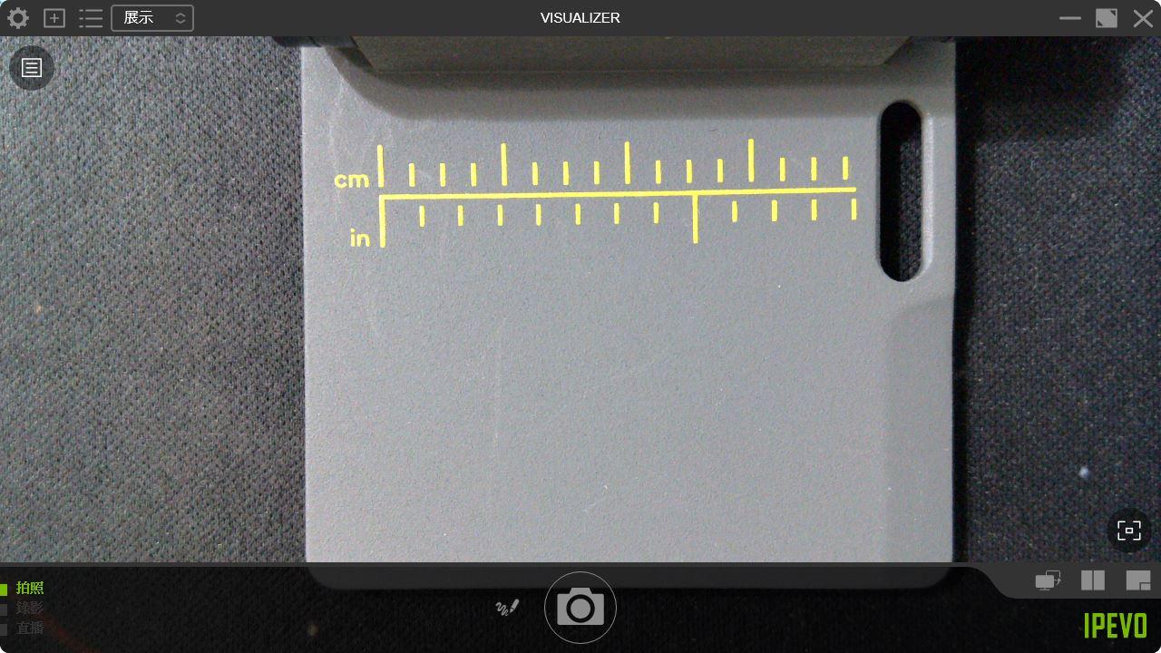 IPEVO DO-CAM USB實物攝影機-遠距與學習兼顧利器,商務家用...1470