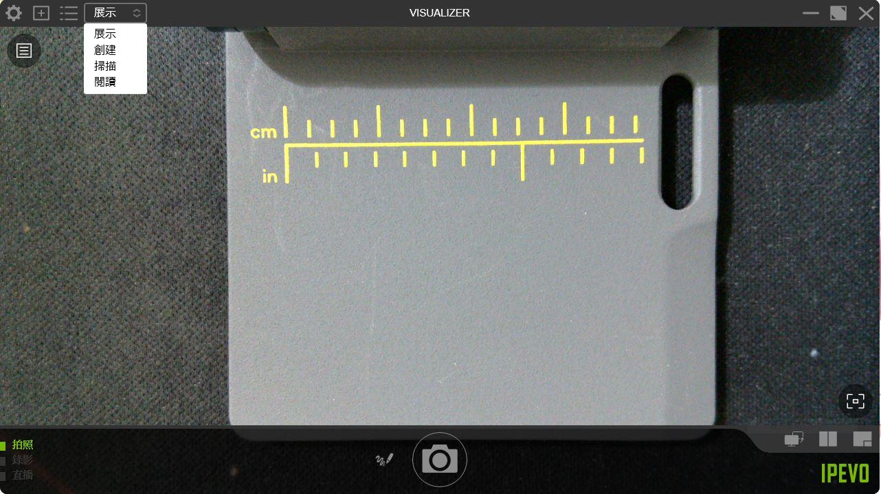 IPEVO DO-CAM USB實物攝影機-遠距與學習兼顧利器,商務家用...5159