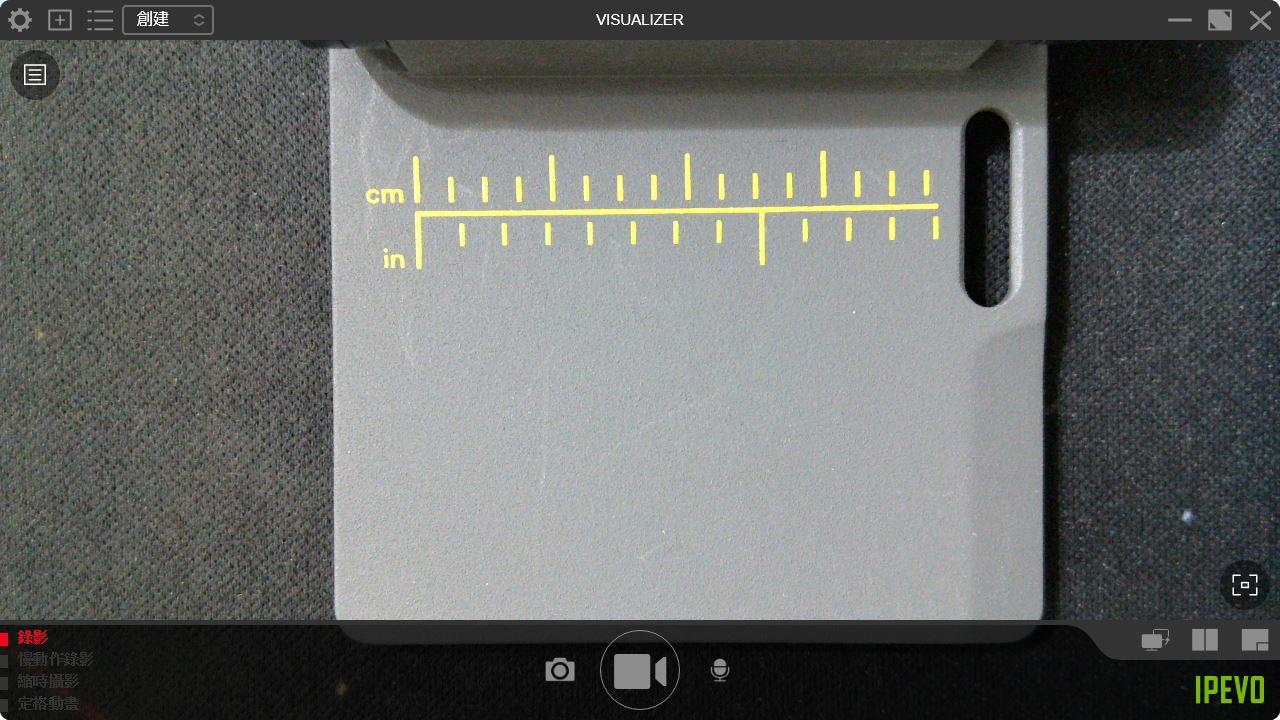 IPEVO DO-CAM USB實物攝影機-遠距與學習兼顧利器,商務家用...8105