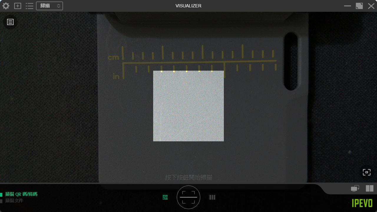 IPEVO DO-CAM USB實物攝影機-遠距與學習兼顧利器,商務家用...8434