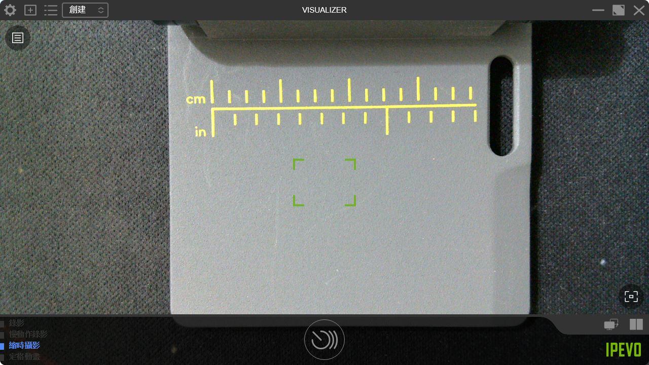 IPEVO DO-CAM USB實物攝影機-遠距與學習兼顧利器,商務家用...1275