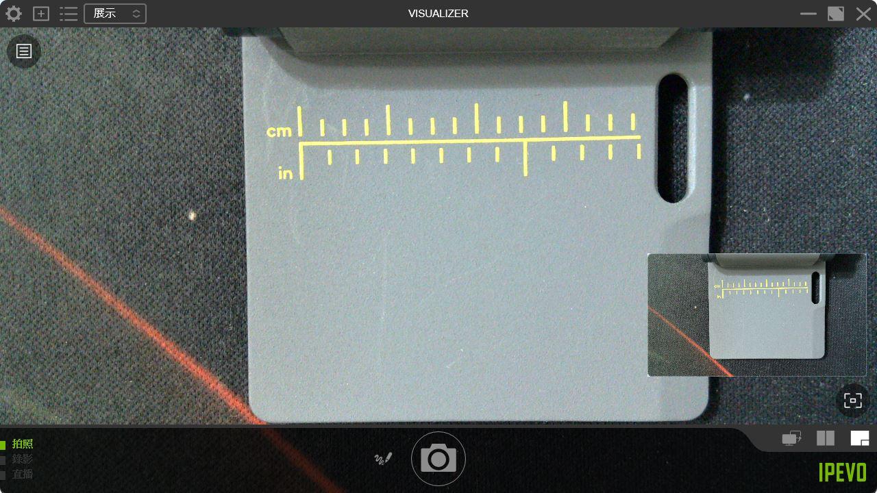 IPEVO DO-CAM USB實物攝影機-遠距與學習兼顧利器,商務家用...8812