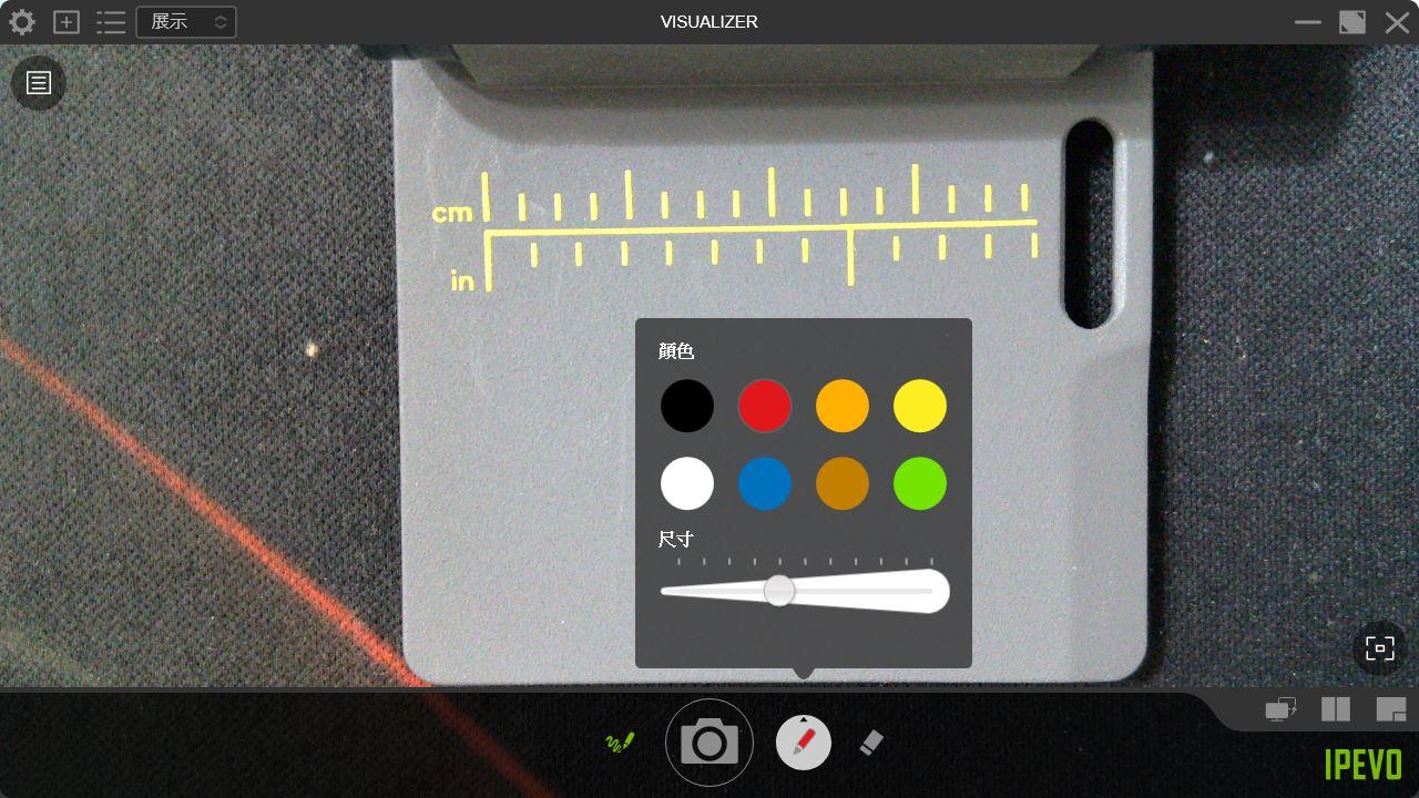 IPEVO DO-CAM USB實物攝影機-遠距與學習兼顧利器,商務家用...8849