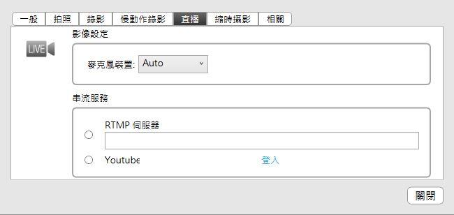 IPEVO DO-CAM USB實物攝影機-遠距與學習兼顧利器,商務家用...5071