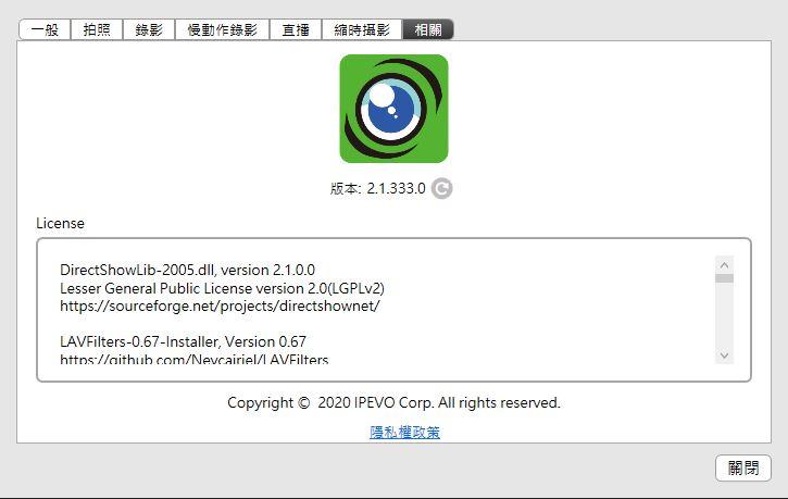 IPEVO DO-CAM USB實物攝影機-遠距與學習兼顧利器,商務家用...1553