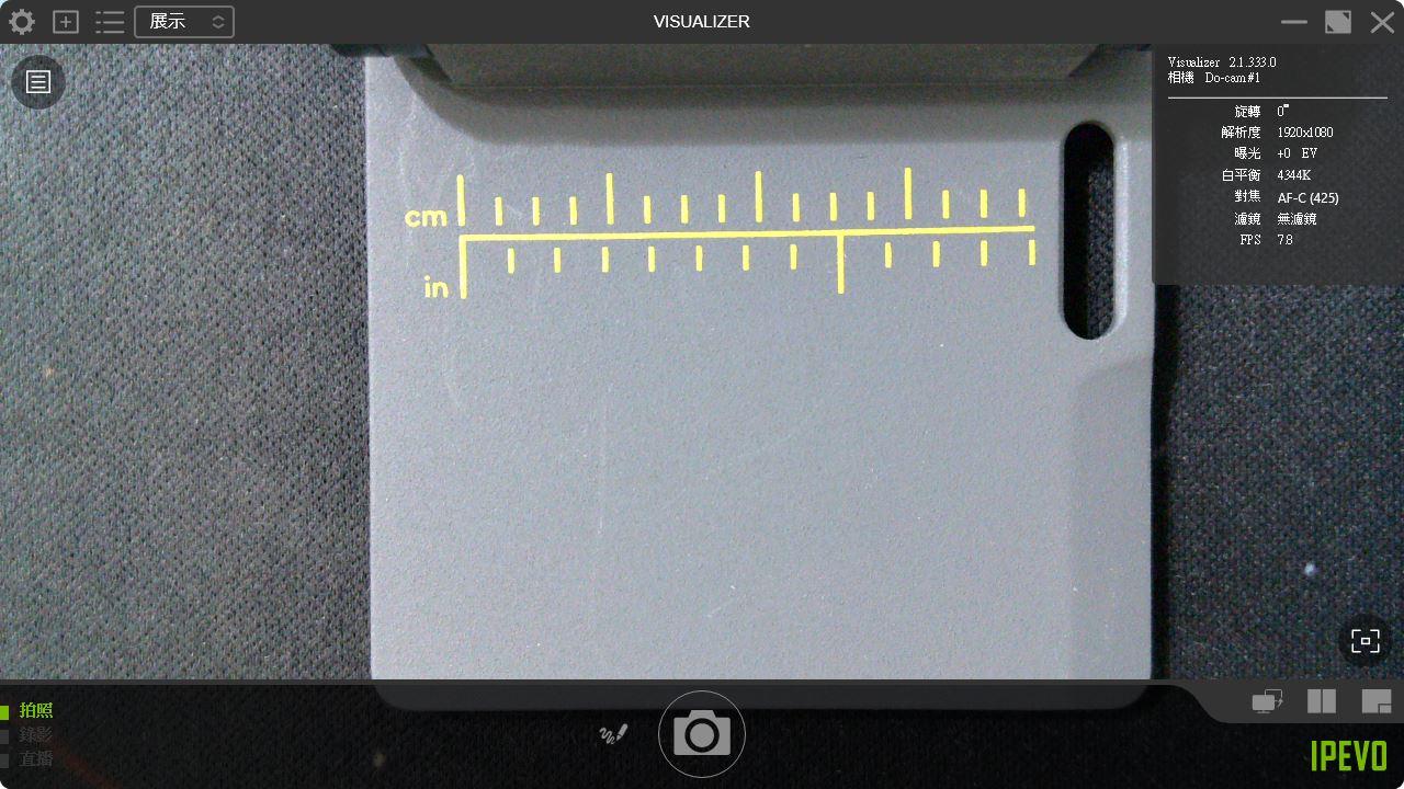 IPEVO DO-CAM USB實物攝影機-遠距與學習兼顧利器,商務家用...8638