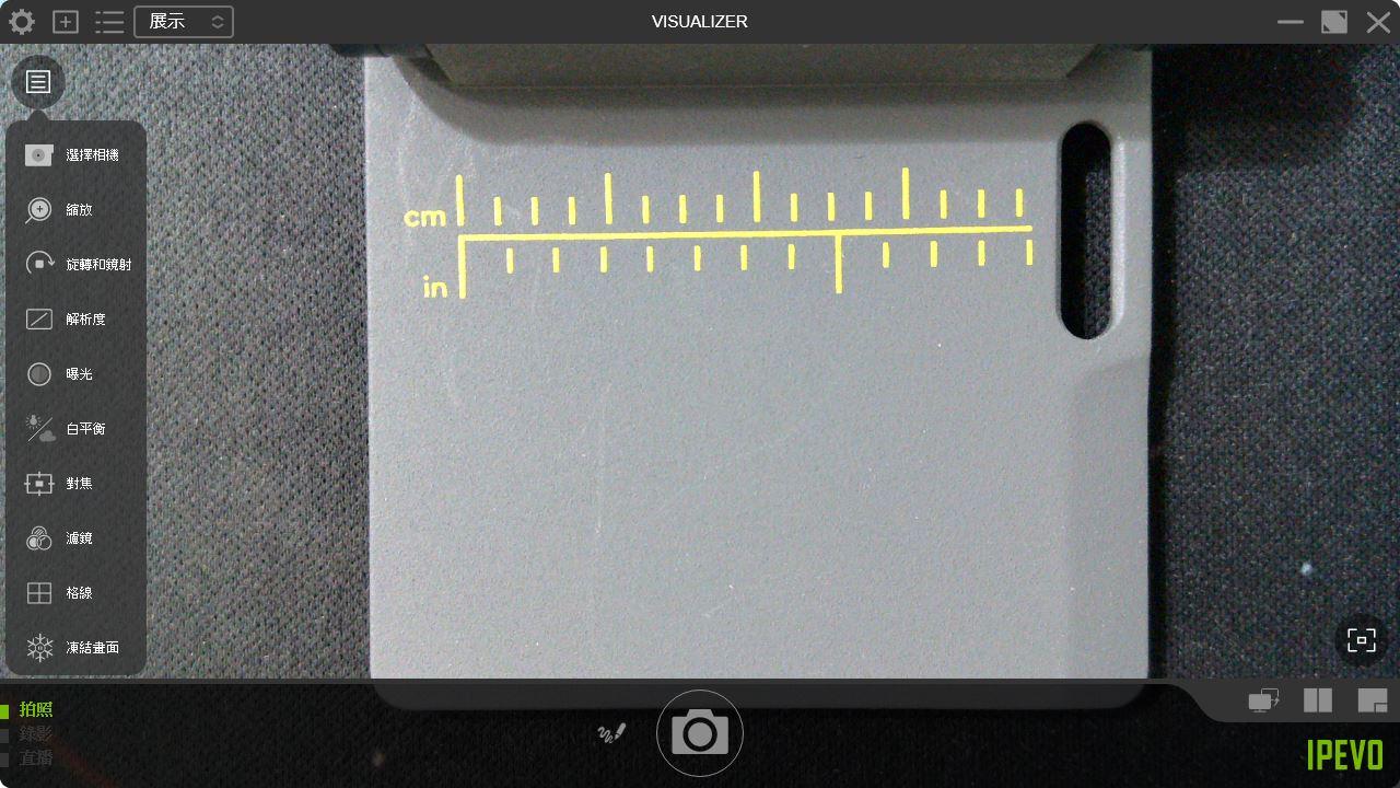 IPEVO DO-CAM USB實物攝影機-遠距與學習兼顧利器,商務家用...6239