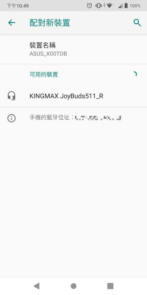 KINGMAX JoyBuds 511真無線藍牙耳機-搭載高通晶片與cVc降噪通話技術,價格2000有找!