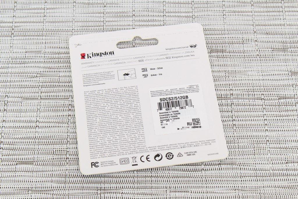 金士頓 Kingston Canvas Select Plus microSD記憶卡-大容量高效能,手機容量輕鬆擴充