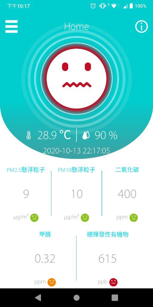 Screenshot_20201013-221709.jpg