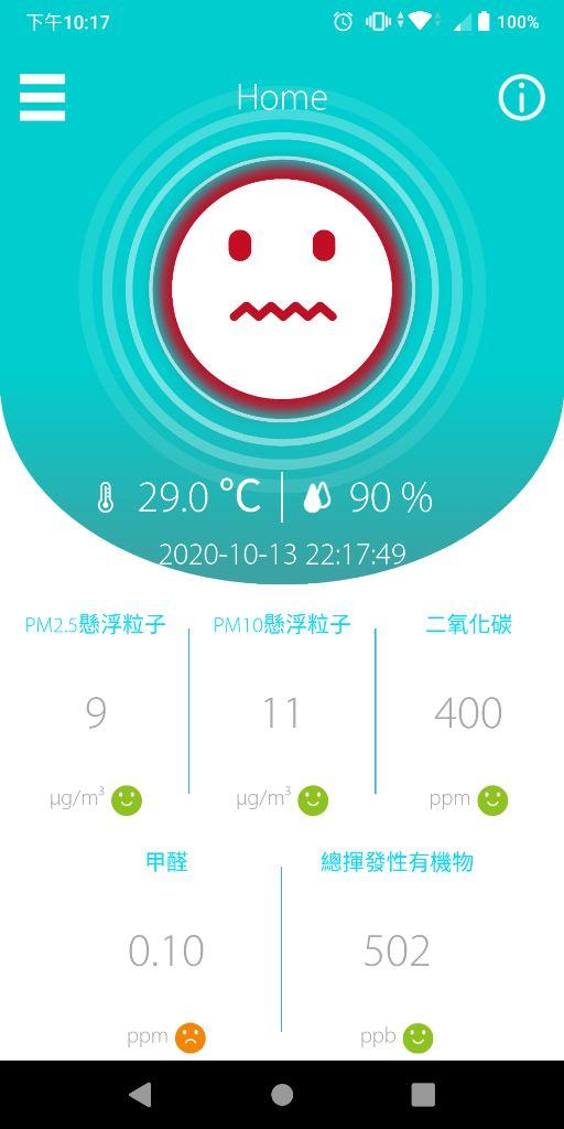 Screenshot_20201013-221752.jpg