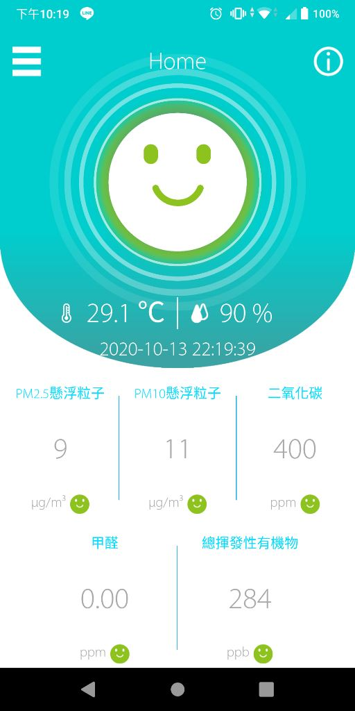 Screenshot_20201013-221946.jpg