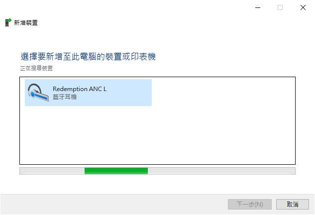 MARLEY Redemption ANC降噪真無線藍牙耳機-高通QCC 5124高階晶片,降噪加持純淨音質體驗再升級 - 37