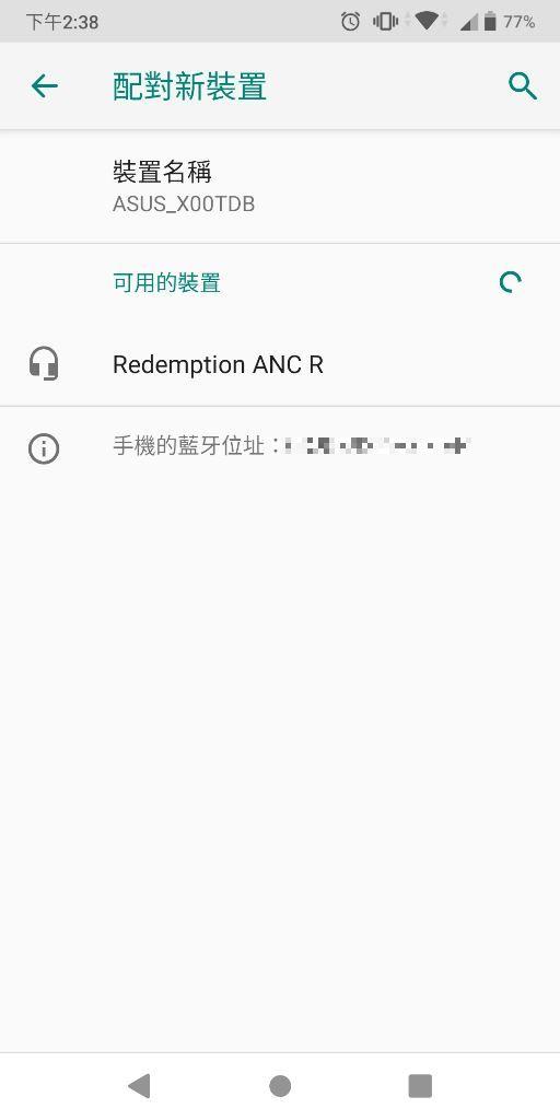 MARLEY Redemption ANC降噪真無線藍牙耳機-高通QCC 5124高階晶片,降噪加持純淨音質體驗再升級 - 32